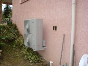 Installateur de pac-aérothermique à Lyon et Rhône-Alpes